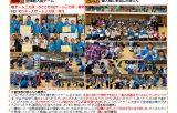 第15回五色百人一首静岡県大会