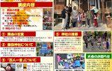 「第1回 藤田社子屋 伝統文化教室」で五色百人一首体験会を行いました。