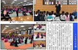 第14回五色百人一首愛知県大会 開催報告